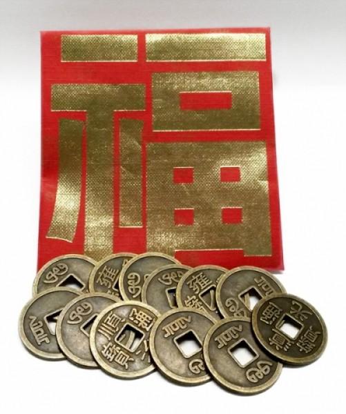 Chinesische Glücksmünzen 12er Set